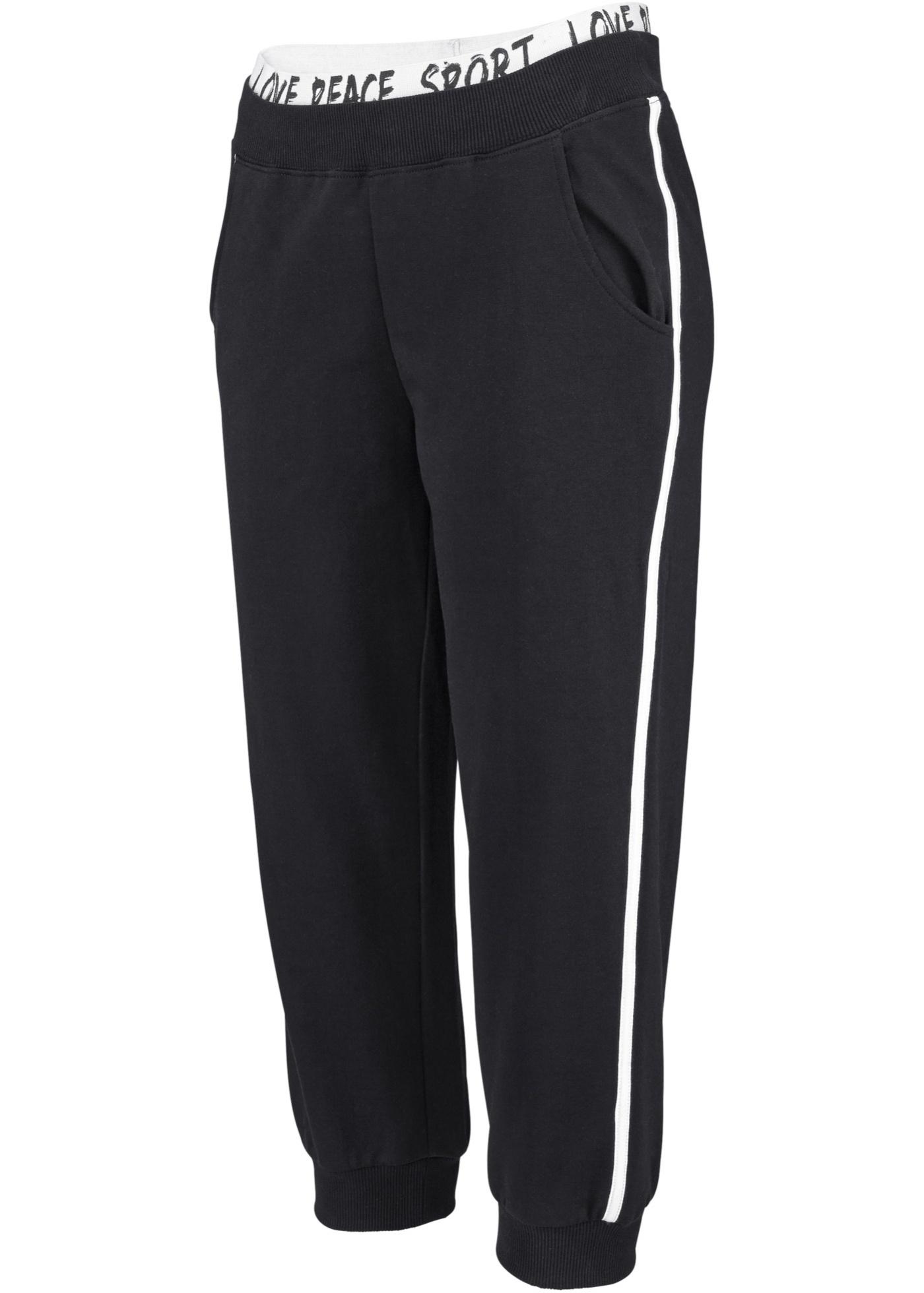 Pantalon jogging longueur 3/4