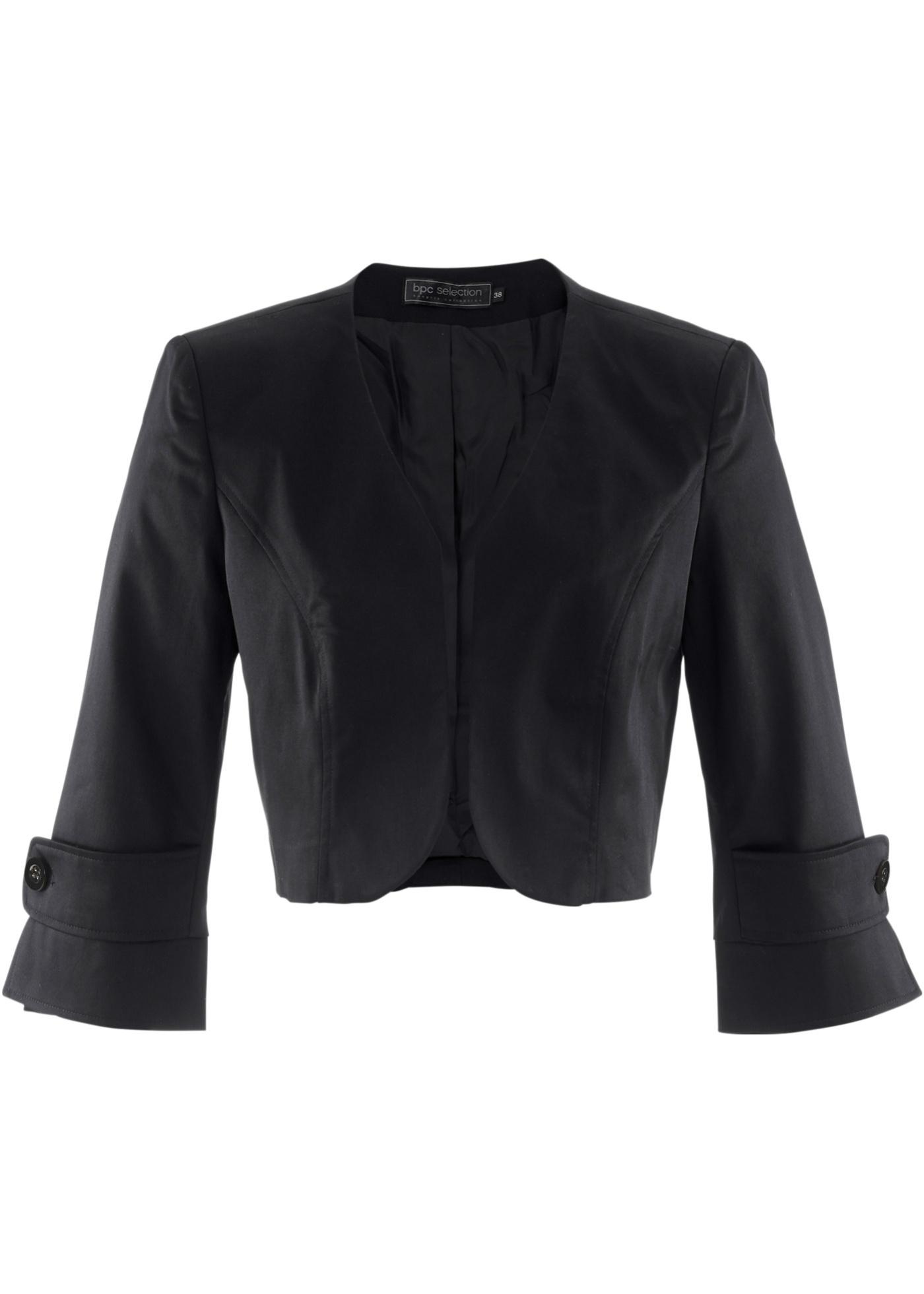 veste bolero femme jusqu 85 soldes premi re d marque. Black Bedroom Furniture Sets. Home Design Ideas