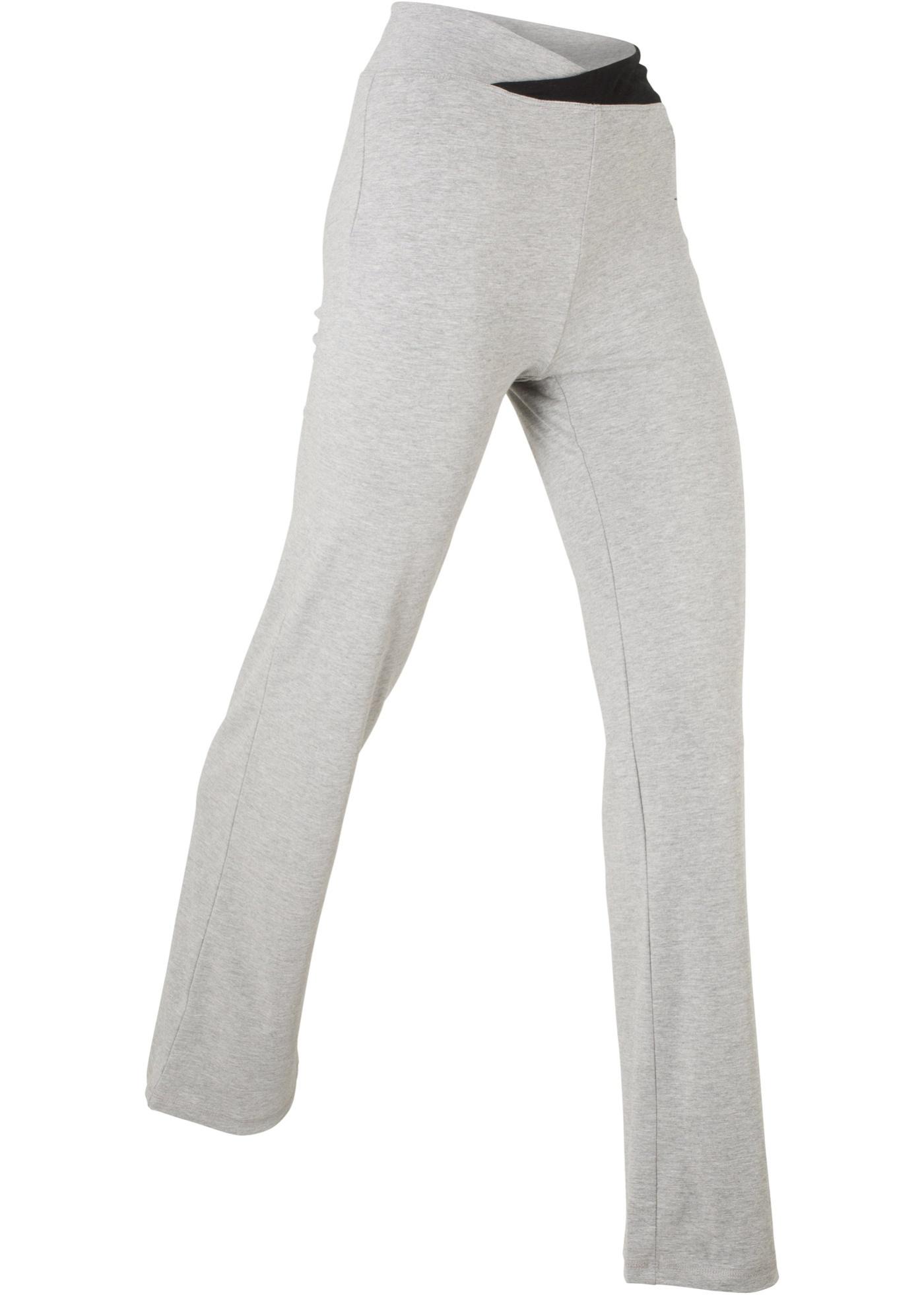 Pantalon de sport extensible