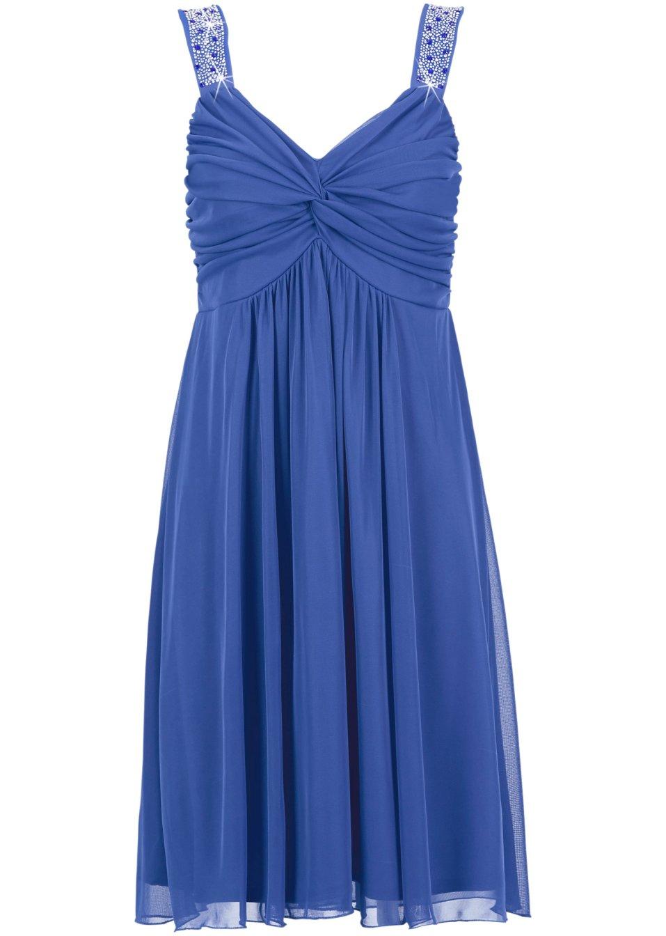 Robe bleu roi femme for Bonprix kleider hochzeit
