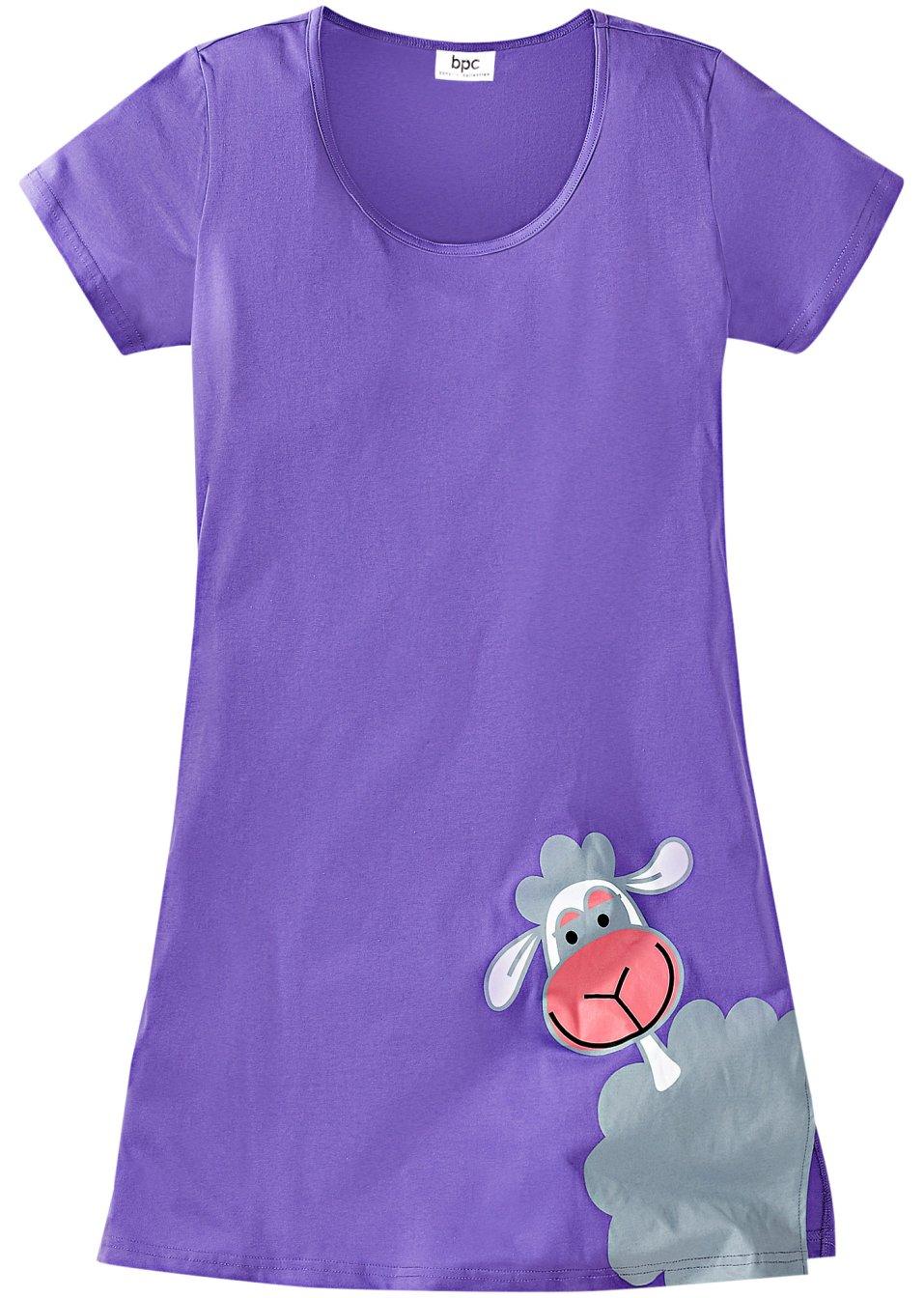 Chemise de nuit violet clair bpc bonprix collection commande online bonpr - Bonprix suivi de commande ...
