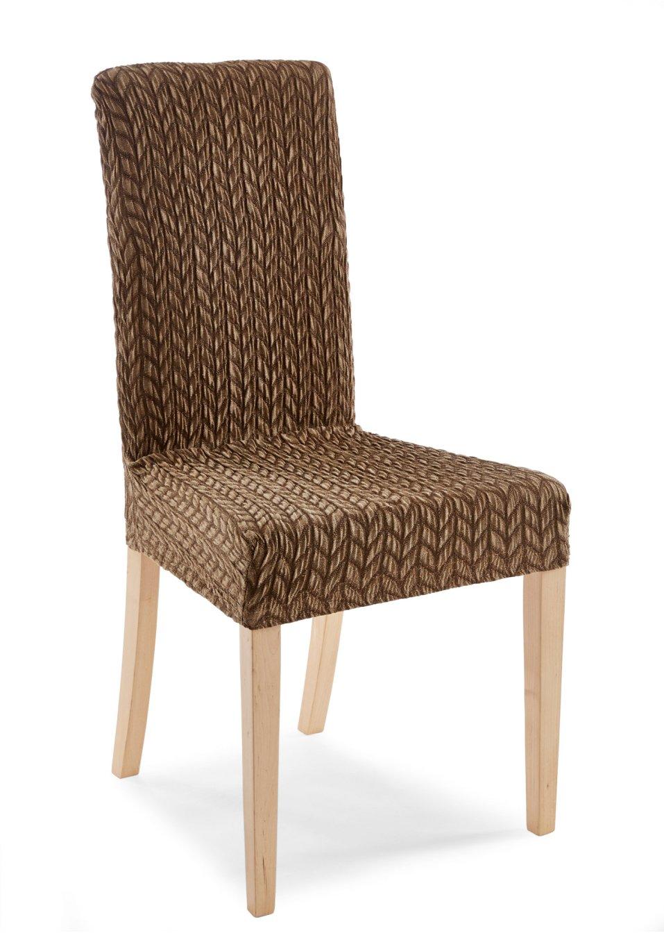 Housse de chaise tricot marron bpc living acheter online for Acheter housse de chaise