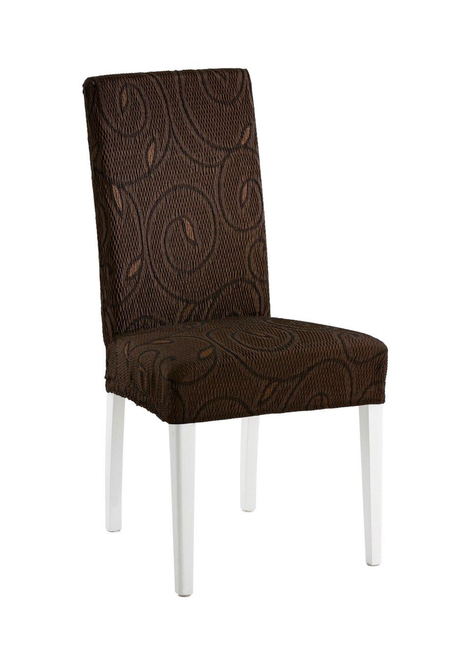 Housse de chaise milan marron bpc living - Housse de chaise marron ...