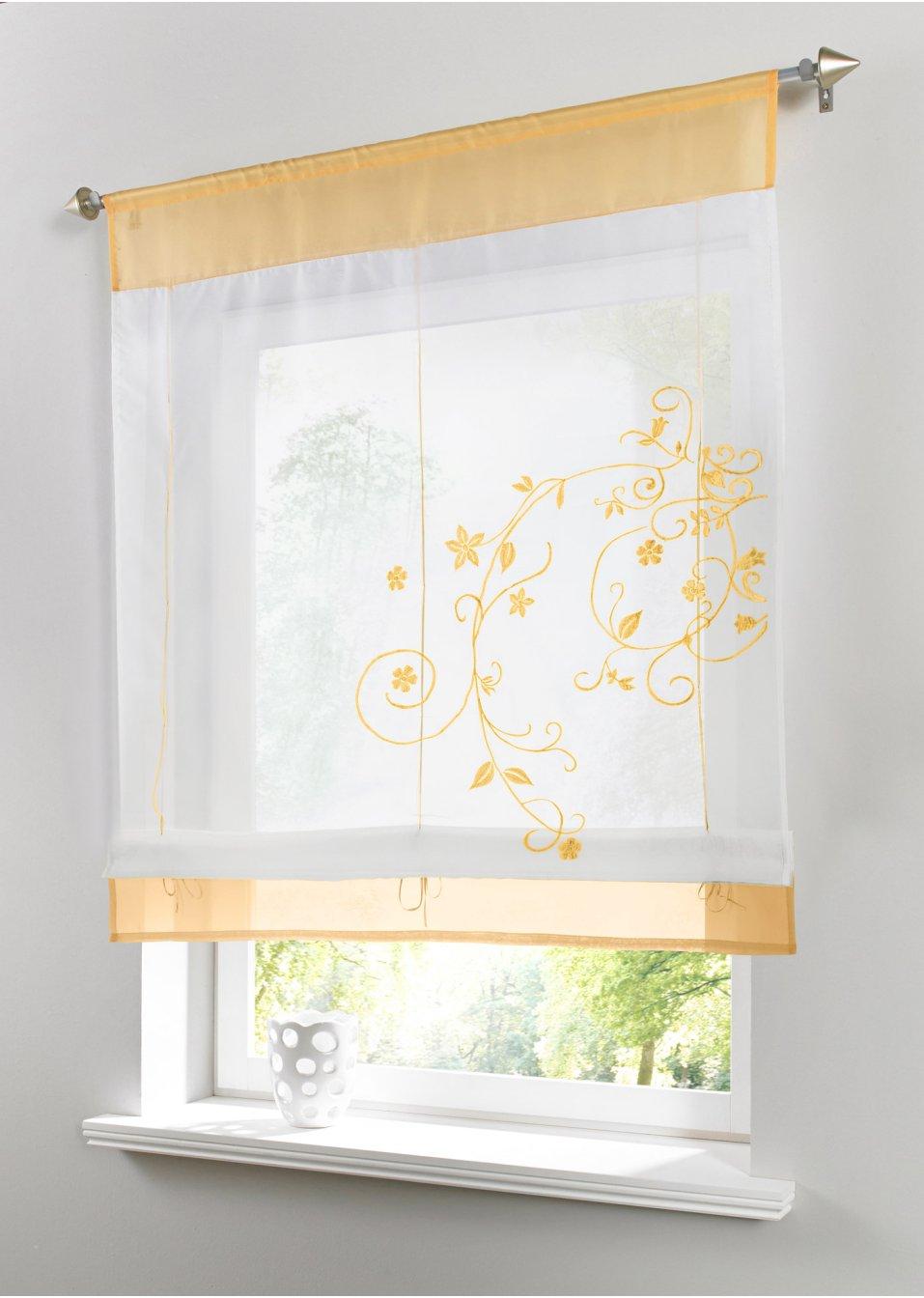 store nouer sandy coulisse passe tringle jaune bpc. Black Bedroom Furniture Sets. Home Design Ideas