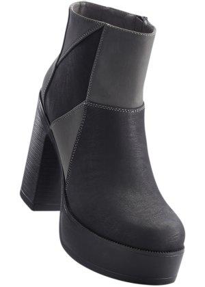 RAINBOW Bonprix - Bottines peep-toe gris pour femme