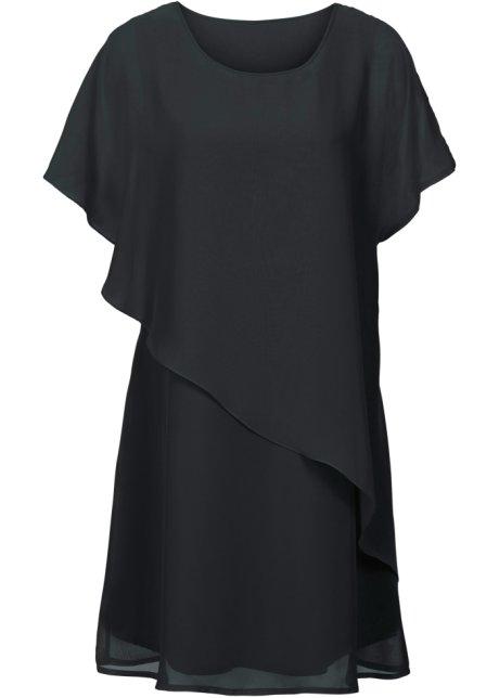 Robe tissée noir - BODYFLIRT boutique - bonprix.fr 5e342c5c1b63