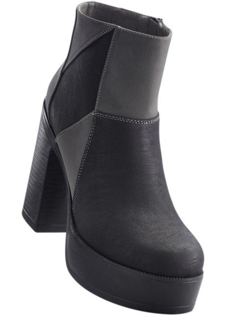 RAINBOW Bonprix - Bottines en cuir gris pour femme