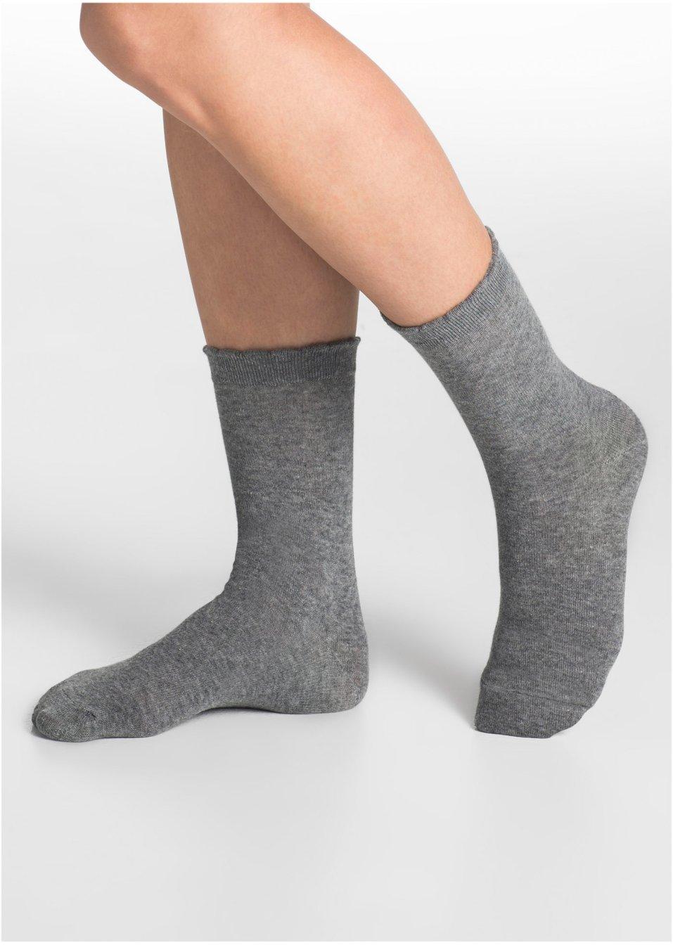Lot de 5 paires de chaussettes femme gris noir blanc - Femme - bpc bonprix  collection - bonprix.fr d46afc6f371d
