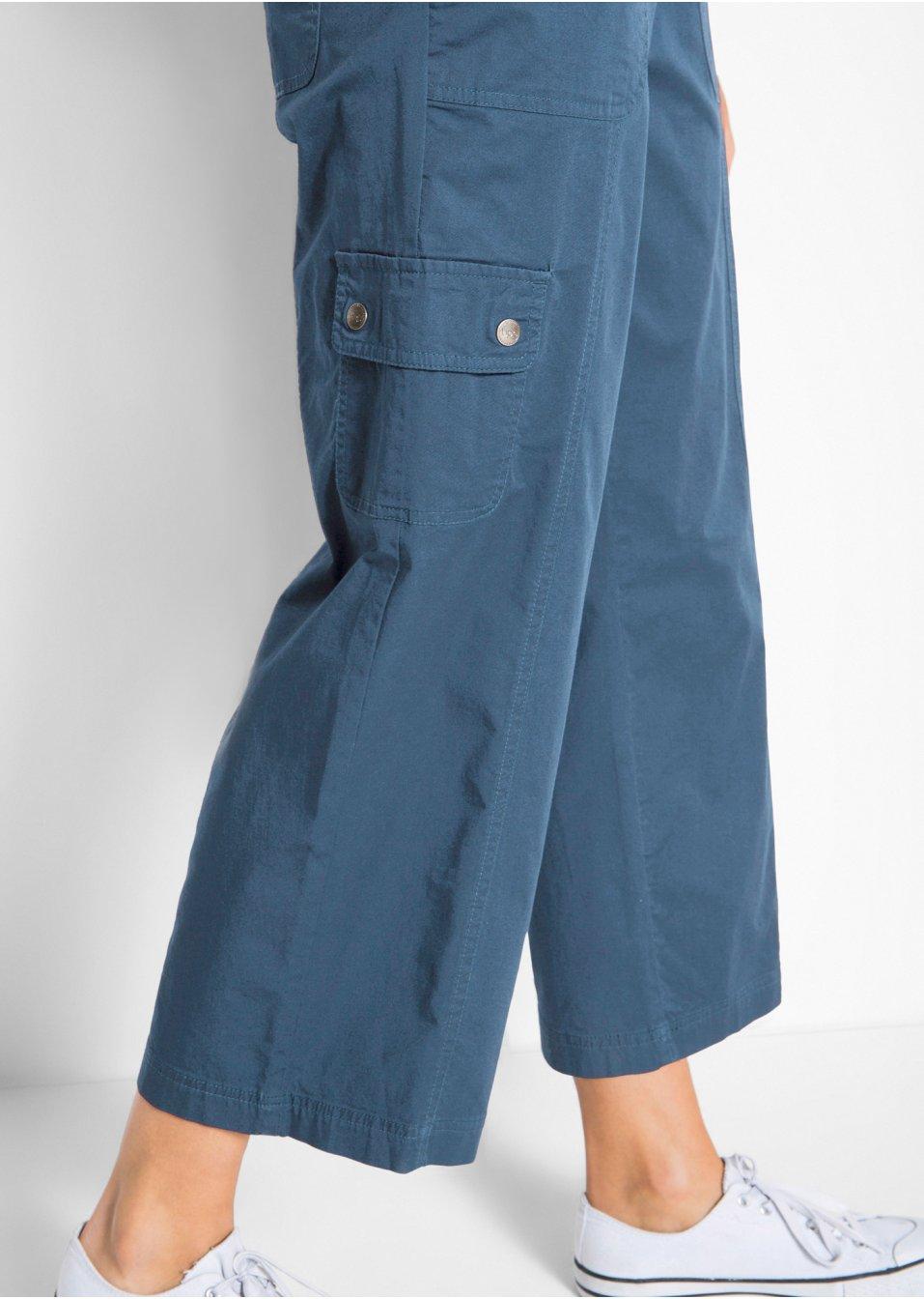 Mode Femme Vêtements DJLfdOFlkj Pantalon de loisirs 7/8 confortable au look décontracté et en matière paper touch indigo