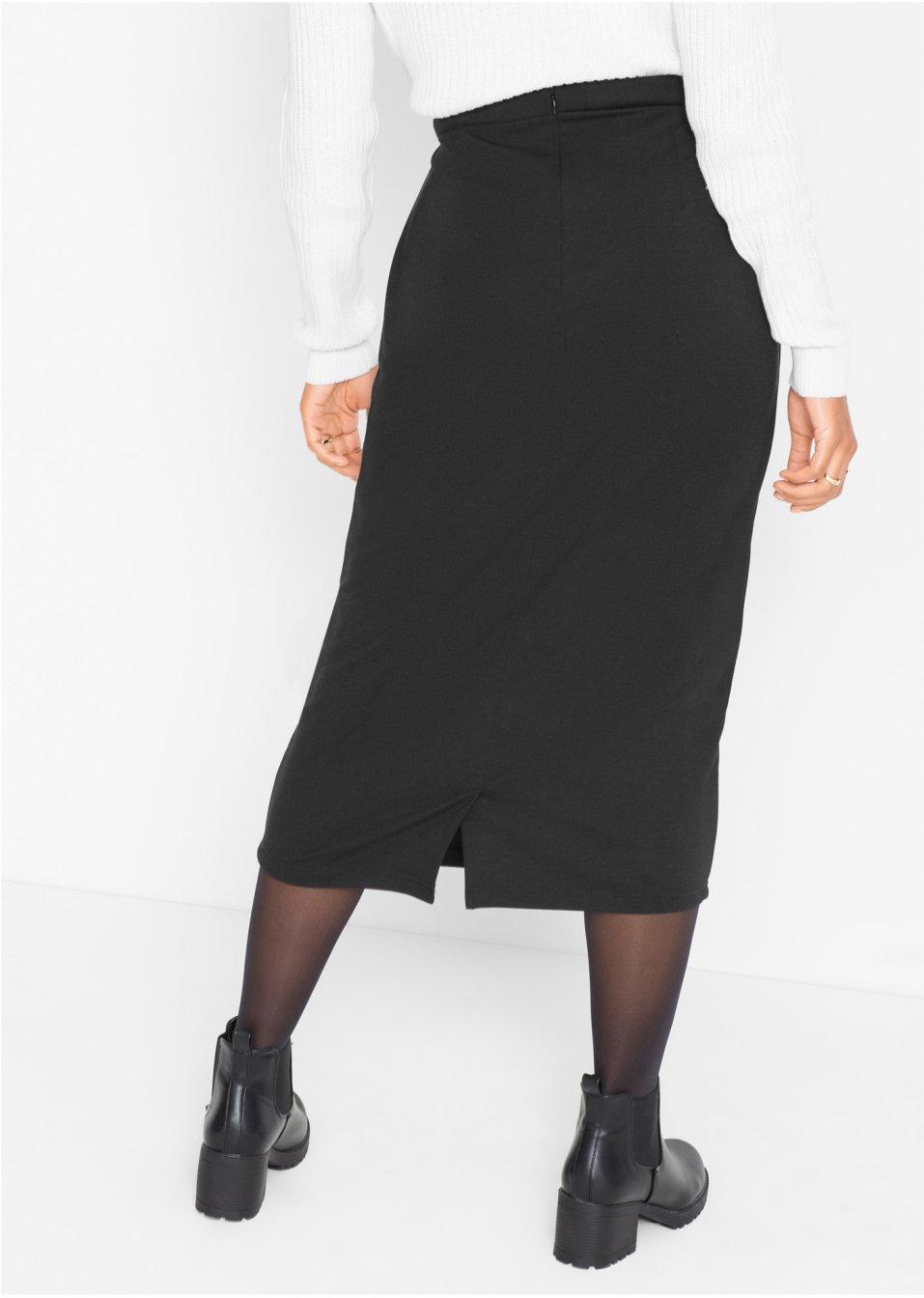 Mode Femme Vêtements DJLfdOFlkj Jolie jupe longueur mollet en Punto di Roma avec viscose noir