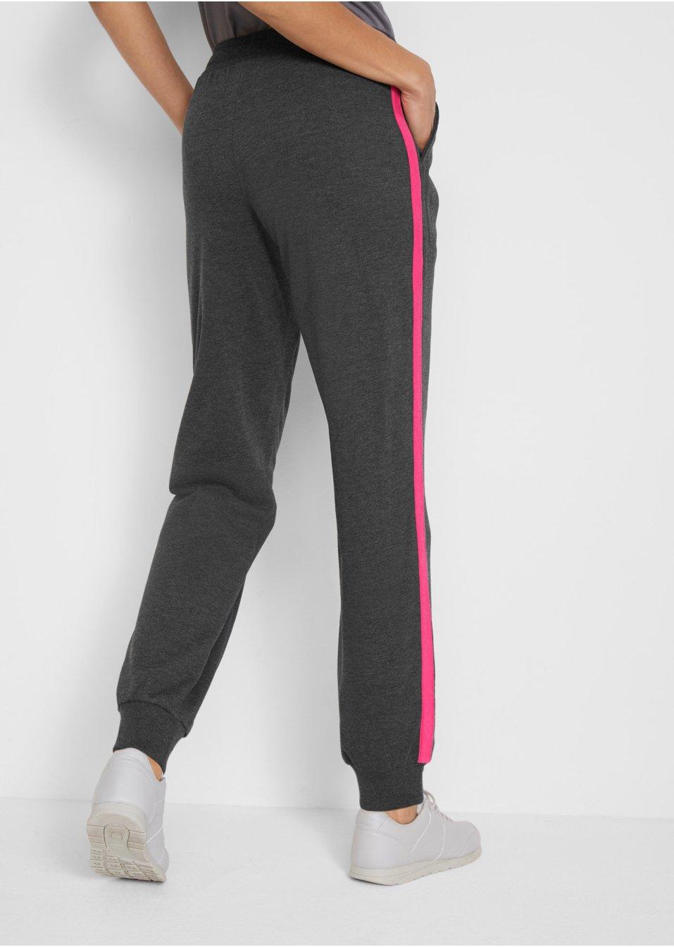 Mode Femme Vêtements DJLfdOFlkj Pantalon de jogging, niveau 1 noir/fuchsia foncé chiné bpc  collection acheter online .fr