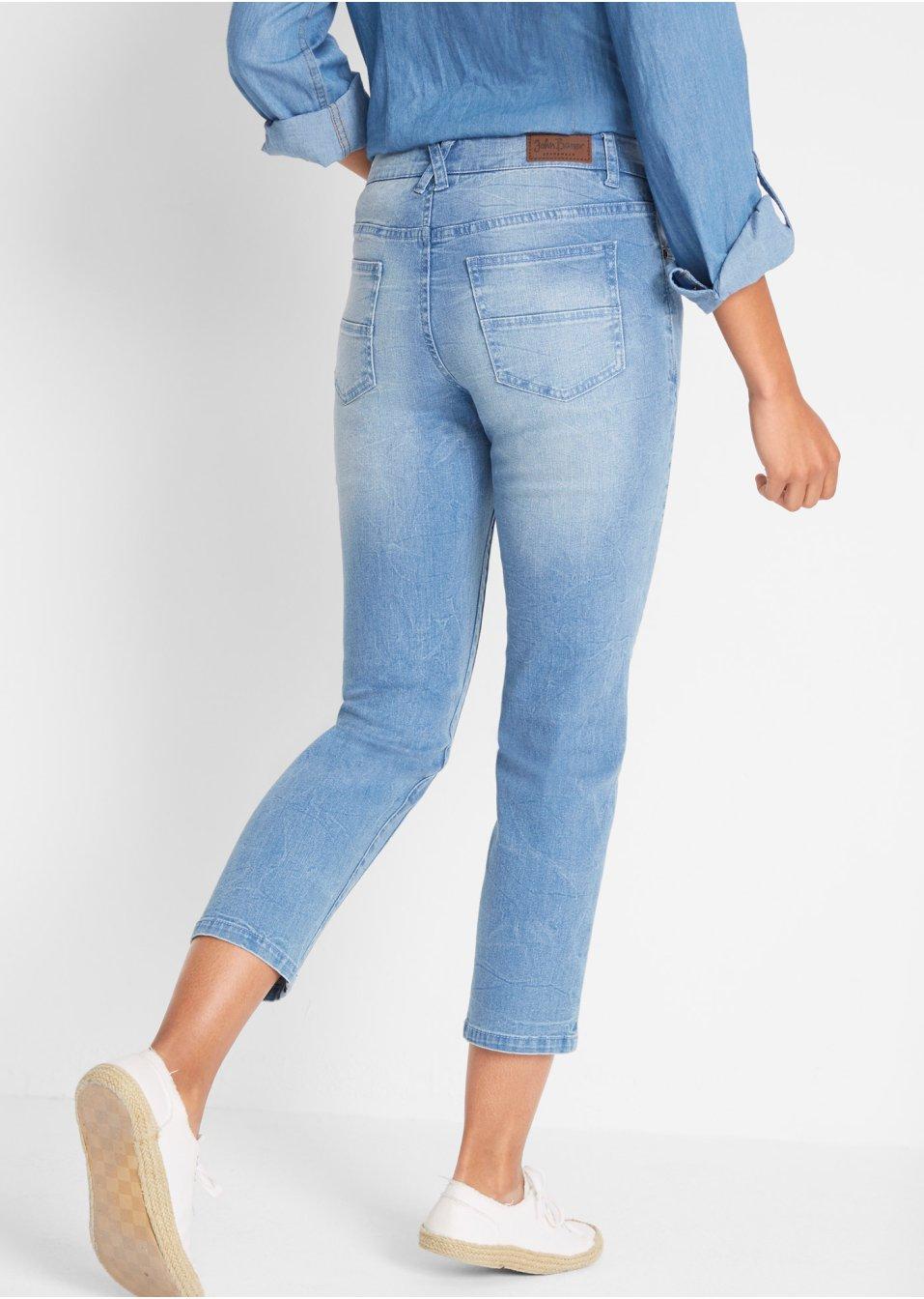 Mode Femme Vêtements DJLfdOFlkj Beau jean soft 7/8, délavage mode bleu bleached, T.N.