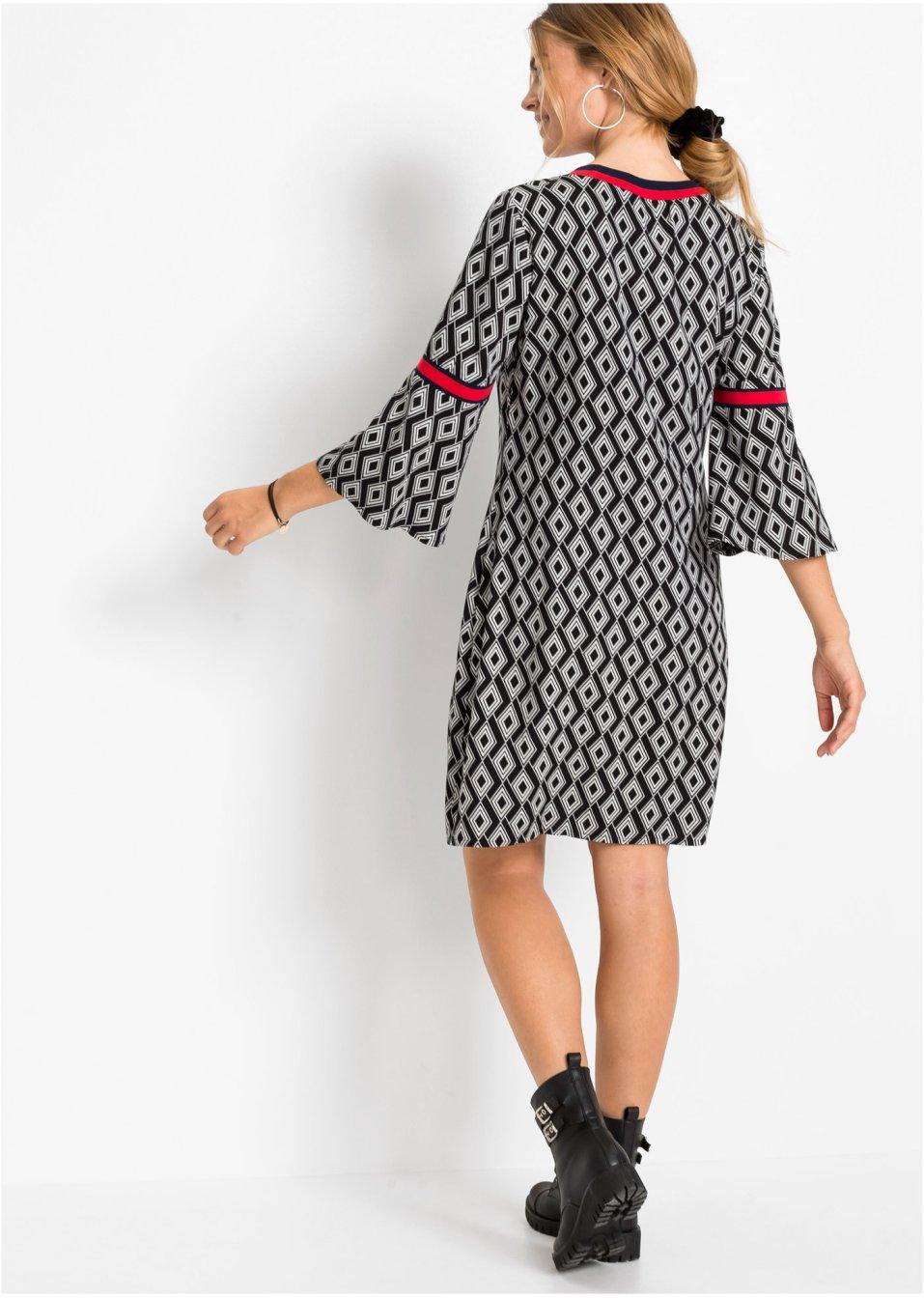 Mode Femme Vêtements DJLfdOFlkj Robe imprimée, manches 7/8 à volant noir/blanc/rouge RAINBOW commande online .fr