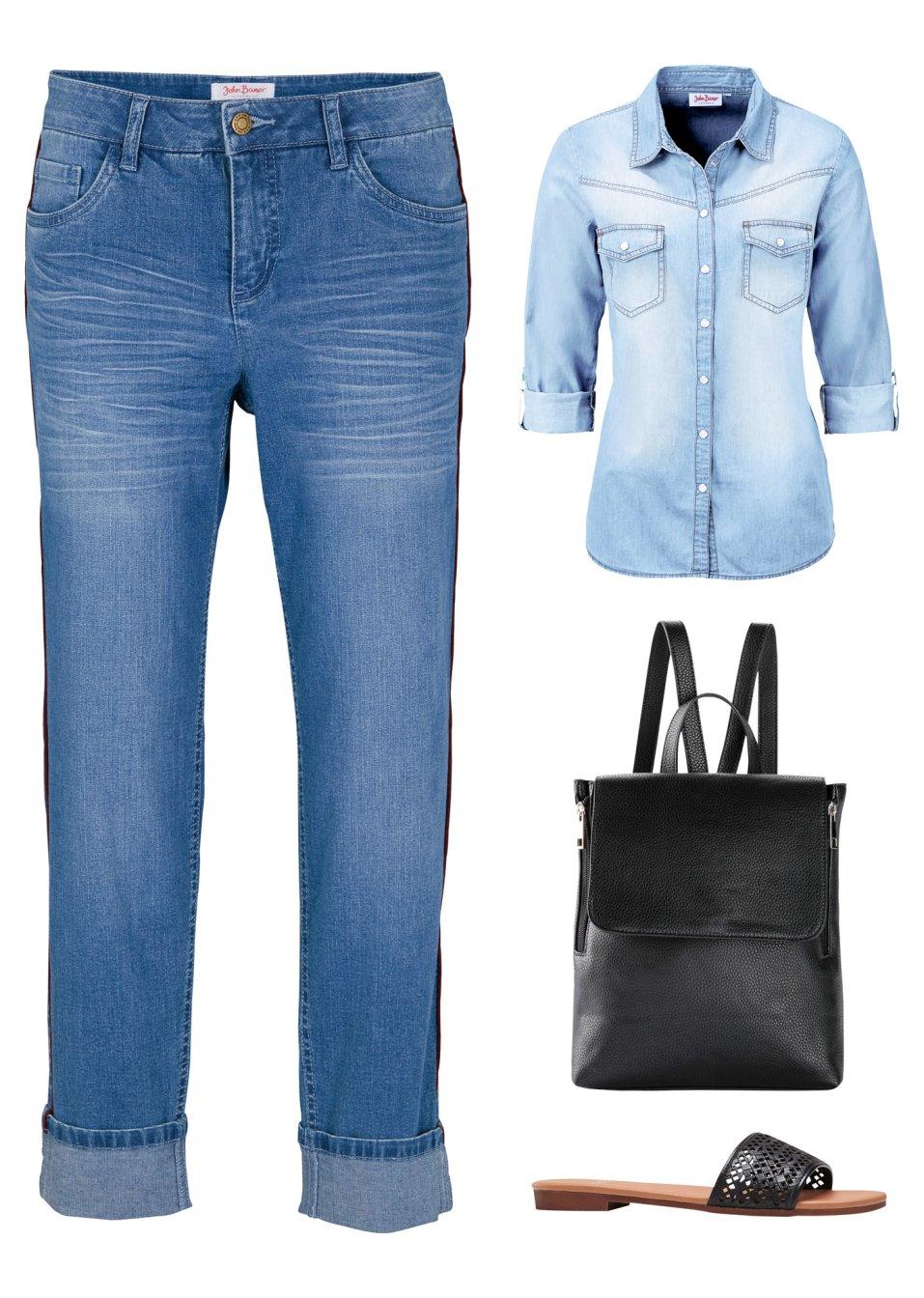 Mode Femme Vêtements DJLfdOFlkj Jean boyfriend à galon coloré, 7/8 bleu clair Femme .fr