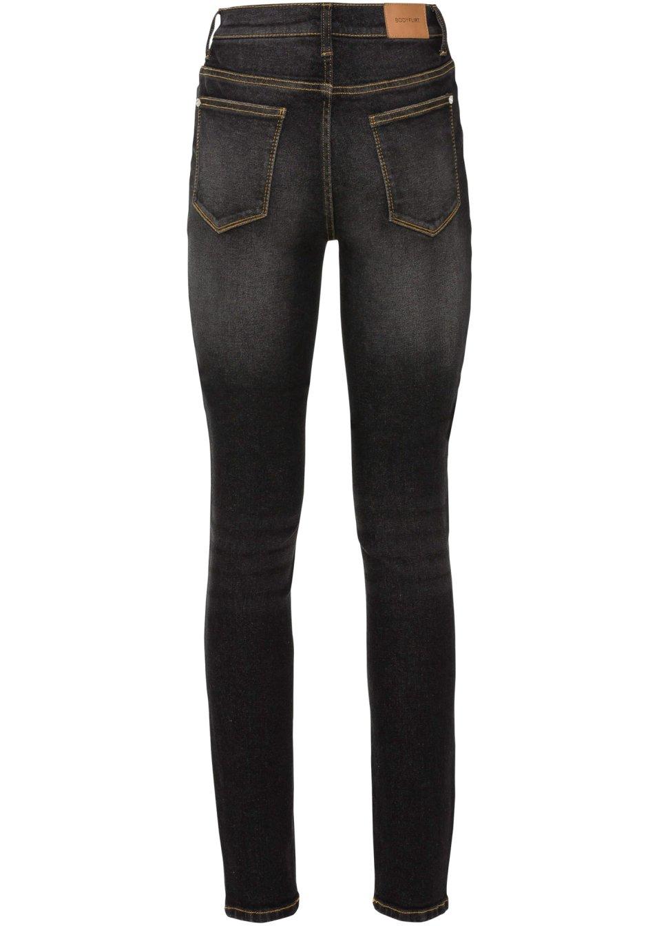 Mode Femme Vêtements DJLfdOFlkj Jean Skinny mode à taille haute noir stone