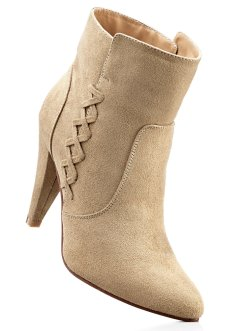 Bottines, BODYFLIRT, camel
