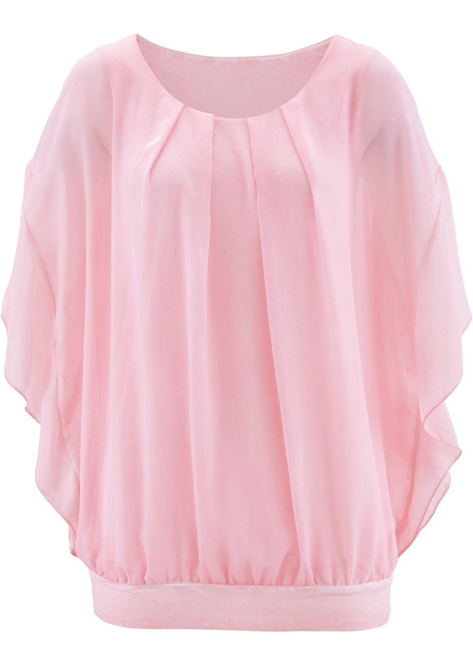 blouse rose poudr femme bpc selection premium. Black Bedroom Furniture Sets. Home Design Ideas