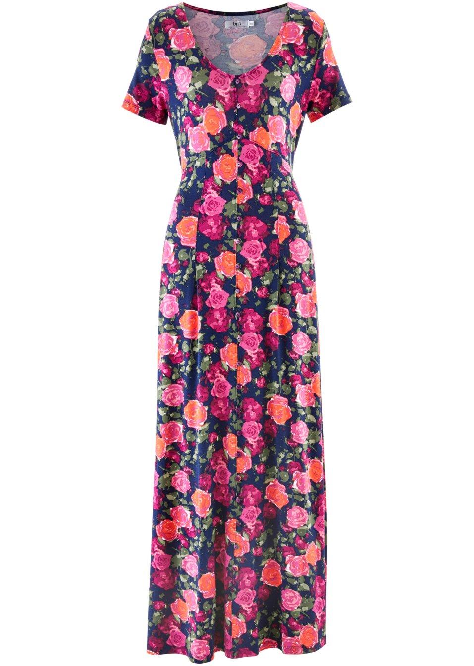 robe longue manches courtes bleu fleurs femme. Black Bedroom Furniture Sets. Home Design Ideas