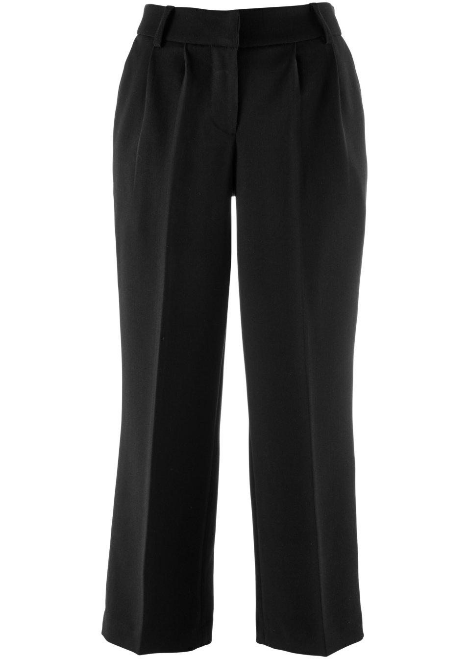 pantalon ample style jupe culotte noir femme bpc bonprix collection. Black Bedroom Furniture Sets. Home Design Ideas