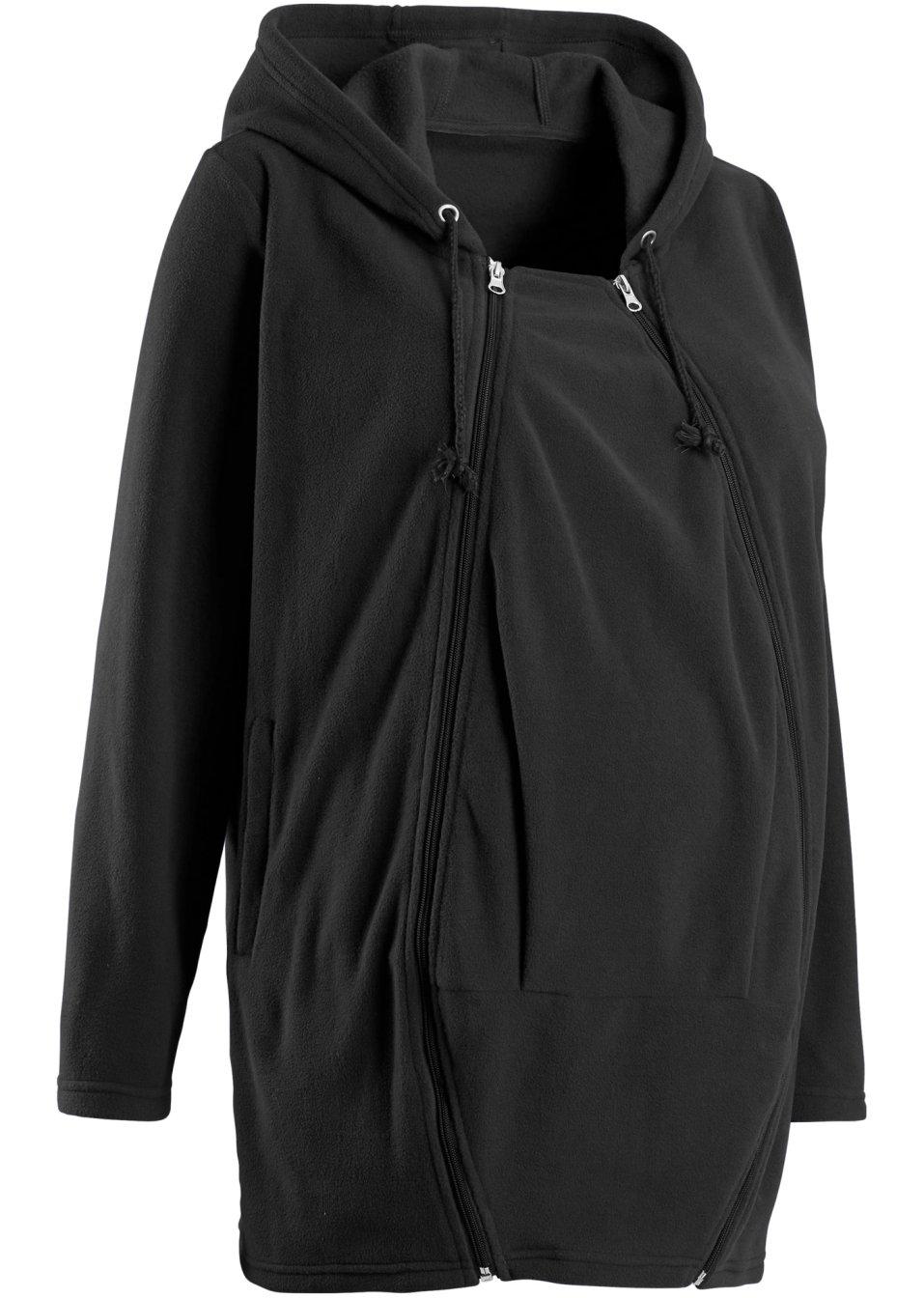 veste polaire de grossesse avec empi cement pour b b noir bpc bonprix collection acheter. Black Bedroom Furniture Sets. Home Design Ideas