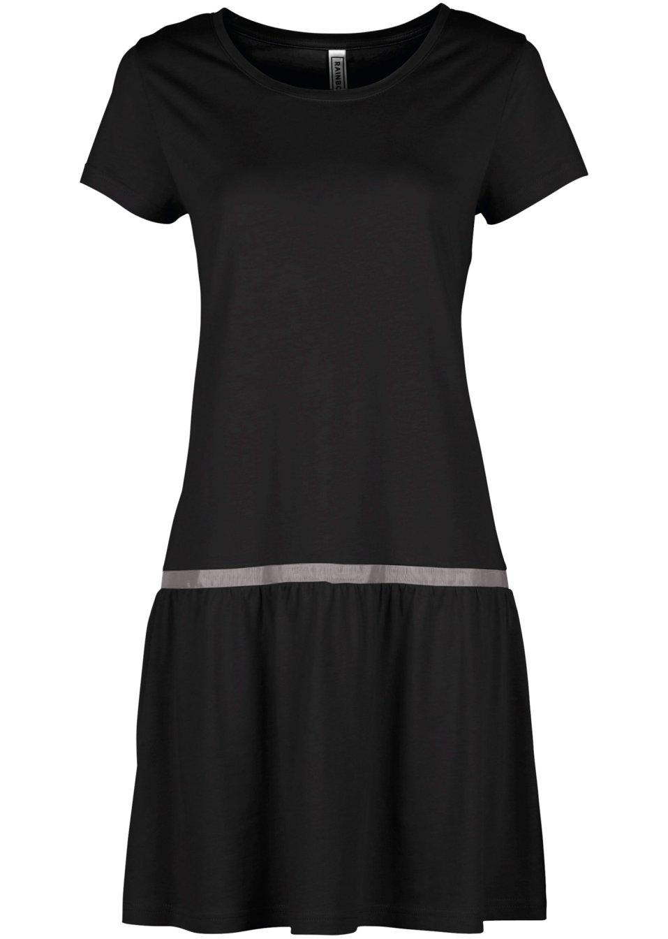 robe t shirt noir rainbow acheter online. Black Bedroom Furniture Sets. Home Design Ideas