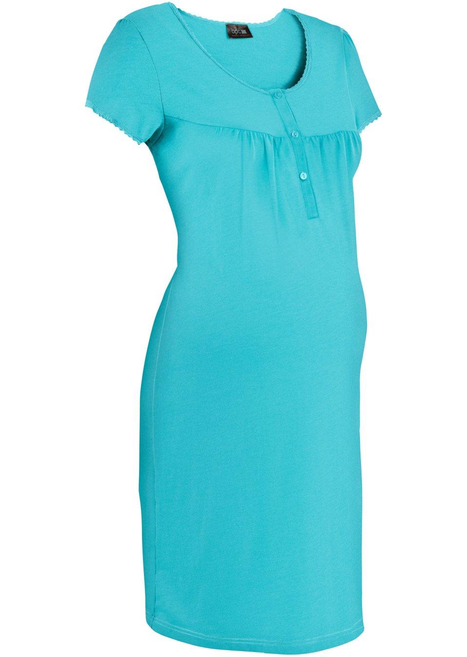 chemise de nuit de grossesse avec encolure ronde et patte de boutonnage turquoise. Black Bedroom Furniture Sets. Home Design Ideas