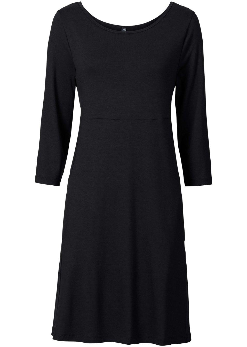 robe mati re t shirt noir femme. Black Bedroom Furniture Sets. Home Design Ideas