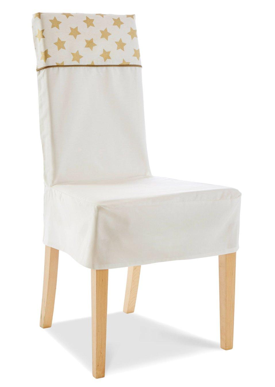 housse de chaise toile blanc dor acheter online. Black Bedroom Furniture Sets. Home Design Ideas