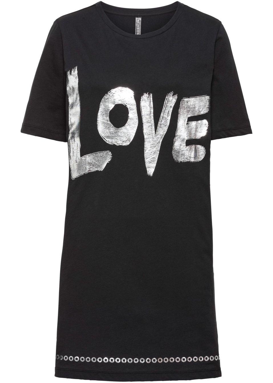 robe t shirt noir imprim rainbow. Black Bedroom Furniture Sets. Home Design Ideas